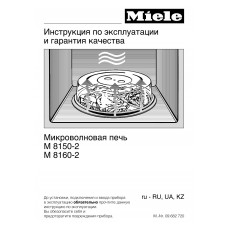 Miele M 8160-2 BK Solo Built-in Microwave