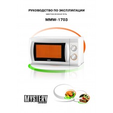 Mystery MMW-1703 Solo Microwave