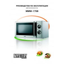 Mystery MMW-1708 Solo Microwave