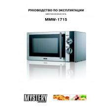 Mystery MMW-1715 Solo Microwave