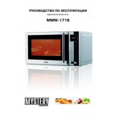 Mystery MMW-1718 SR Solo Microwave