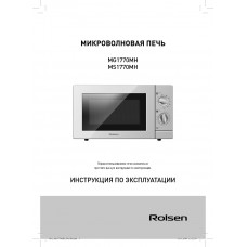 Rolsen MG1770MH Combi Microwave