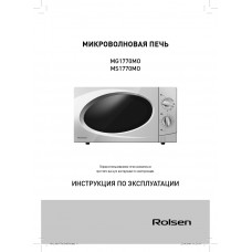 Rolsen MG1770MO Combi Microwave