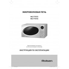 Rolsen MG1770TO Combi Microwave