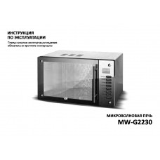 VR MW-G2230 Combi Microwave