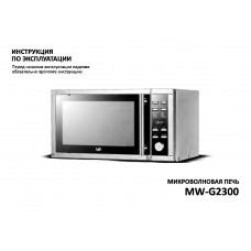 VR MW-G2300 Combi Microwave