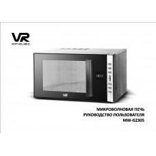 VR MW-G2305 Combi Microwave