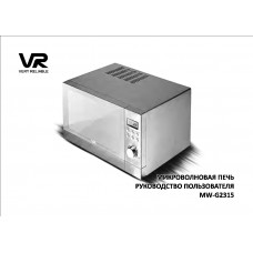 VR MW-G2315 Combi Microwave
