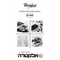 Whirlpool VT 264 WH Combi Microwave